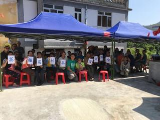 2017 荔枝窩大掃除 Annual village cleaning at Lai Chi Wo