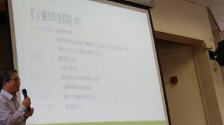復修項目「規劃申請」村民大會 (2) Briefing to villagers - Hakka Life Experience Village@ Lai Chi Wo planning applic
