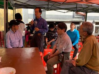 荔枝窩村居民大會-簡介復修工程設計及進度報告 Lai Chi Wo villagers' general meeting - design and progress report