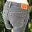 Thumbnail: Levi daisy stretch denim short