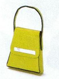 Purse-Yellow