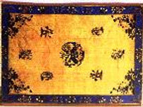 Area Rug-Paotou Chinese