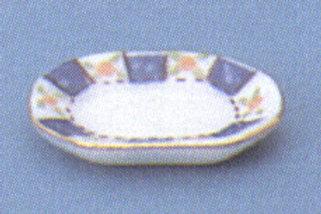 Porcelain Platter-Small