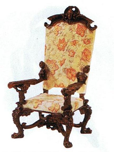 Resin Music Room Chair