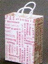 Shopping Bag-Happy Birthday