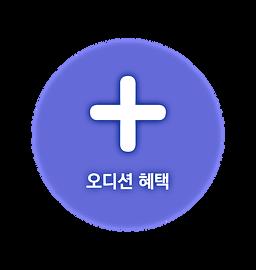 홈페이지  커리큘럼, 아이콘-07.png