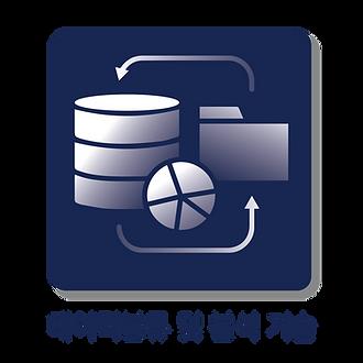 ai 아이콘 작업-02.png