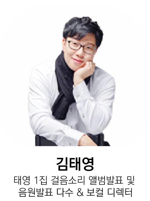 김태영 (2).jpg