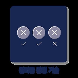 ai 아이콘 작업-05.png