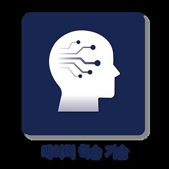 ai 아이콘 작업-04.png