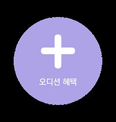 홈페이지  커리큘럼, 아이콘-11.png
