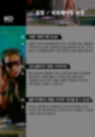 힙합비트메이킹-qna.jpg