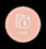 홈페이지  커리큘럼, 아이콘-02-02.png