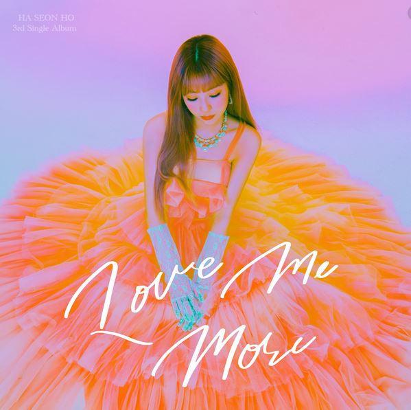 하선호(HA SEON HO) - Love Me More
