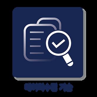 ai 아이콘 작업-01.png
