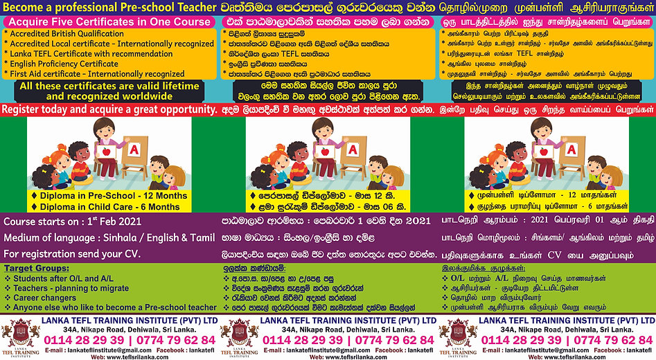 PRE School & Child Care AD 3 Languages.j