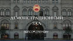 Демонстрационный зал ГУМ, Москва