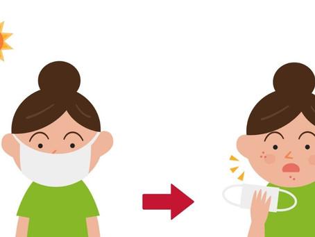 マスクで肌が荒れる人と、美肌をキープしている人の違いとは?