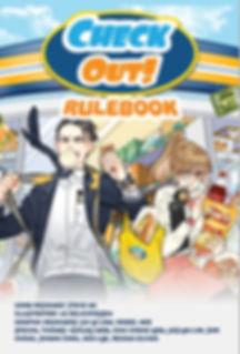Check Out! Rulebook v0.jpg