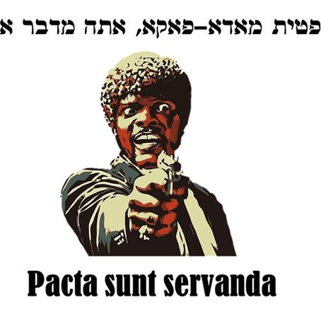 Pacta Sunt Servanda