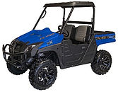 HuntVe Terlingua Montana Blue Electric ATV