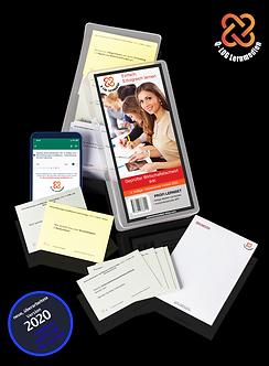 Lernkarten  Geprüfter Wirtschaftsfachwirt IHK 2020 inkl. App