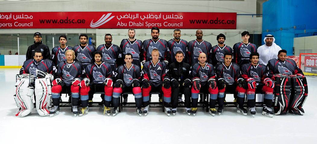 Abu Dhabi Storms- Hockey Uniforms.jpg