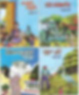 odia story books