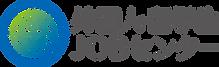 JOB CENTER Logo.png