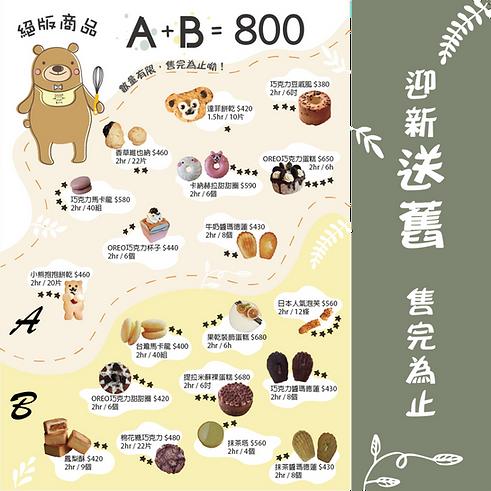 動手玩20AB(方型).png