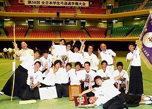 立命館大学体育会弓道部 全日本学生男子優勝