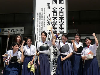 立命館大学体育会弓道部 全日本学生女子優勝