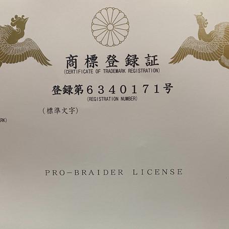 PRO-BRAIDER LICENSE(プロブレイダーライセンス)®