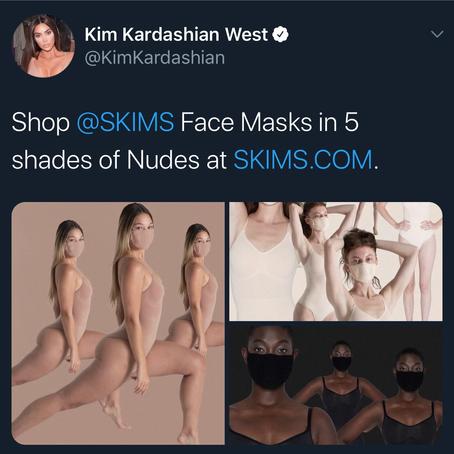 Nudeカラーのマスク by SKIMS