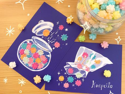 Konpeito Postcards Digital 2020