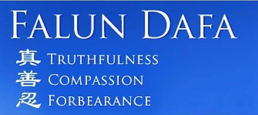Falun Dafa Association of Australia
