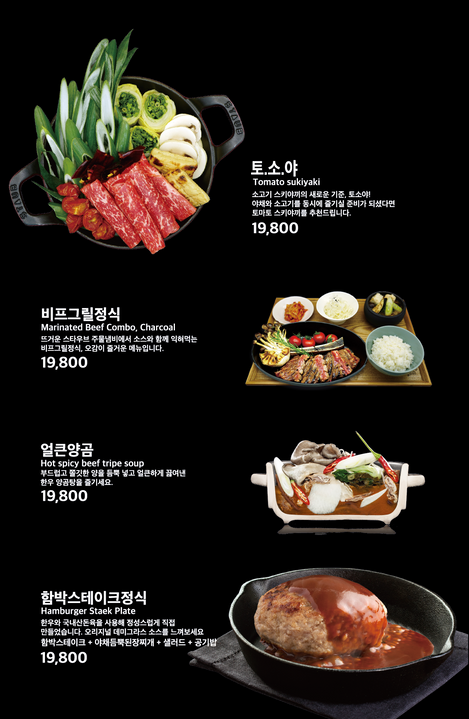 han6gam_menu12.png