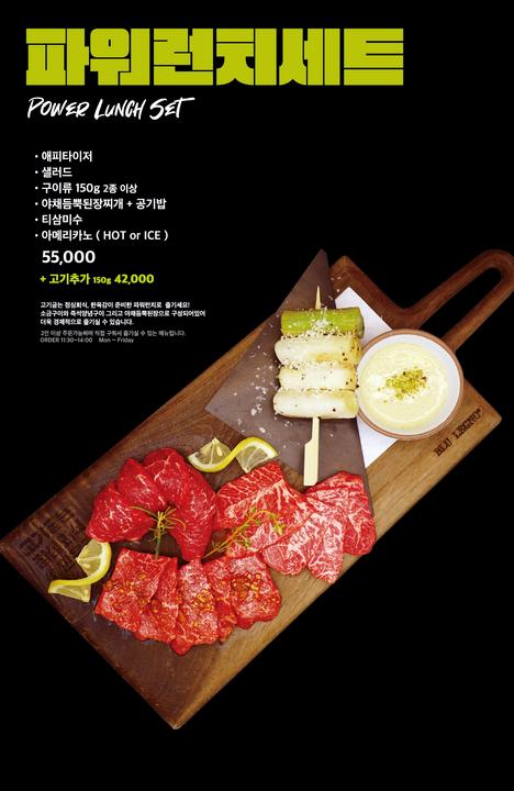 han6gam_menu11.png