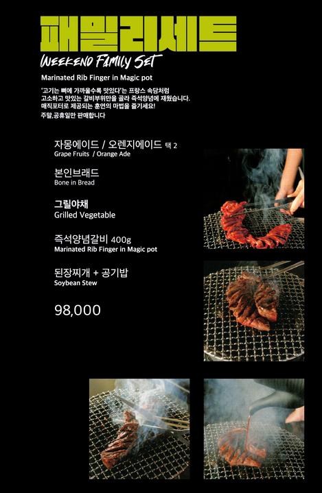 han6gam_menu9.png