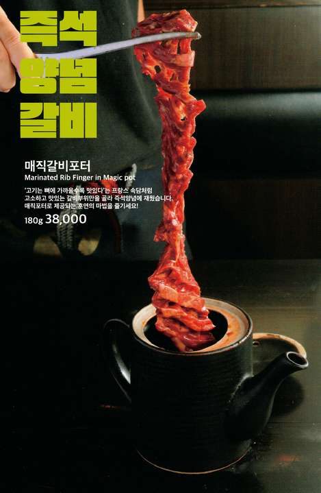han6gam_menu8.png
