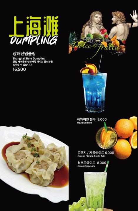 han6gam_menu19.png