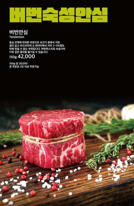 han6gam_menu6.png