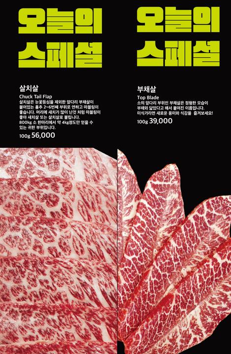 han6gam_menu16.png