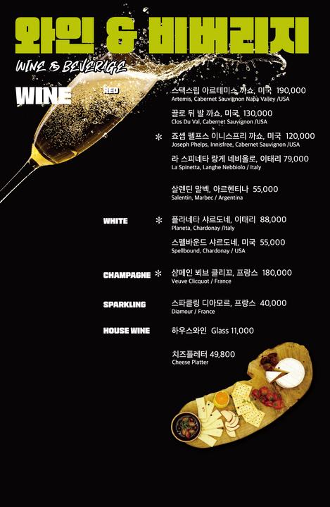 han6gam_menu2.png