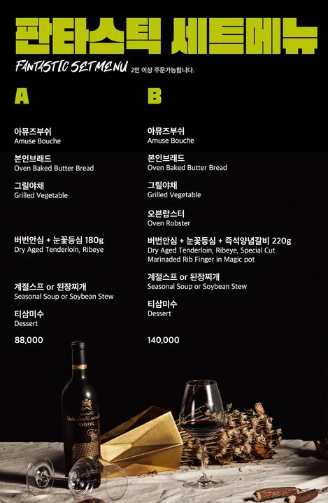 han6gam_menu4.png