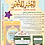 Thumbnail: Software teacher for Ushar Akhir (DVD)