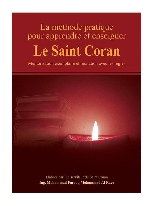 The Practical method of Learning & Teaching the Quran - French