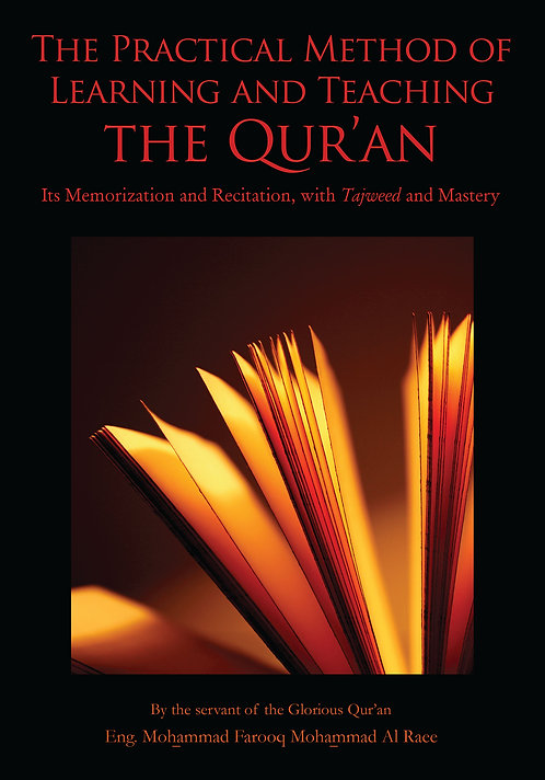 The Practical method of Learning & Teaching the Quran - English