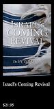Israel's Coming Revival