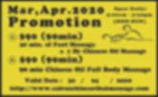 2020.03,04프로모션.jpg